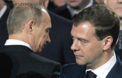 Крах политики инновационного развития России
