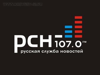 Программа «СВОЯ ПРАВДА» на радио РСН 20.09.2015