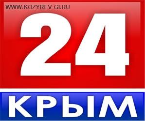 Мир на ладони. Эфир канала Крым 24