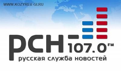 Интервью на РСН 1 ноября 2016 - Обязательное голосование