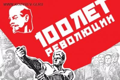 Революционная ситуация: история и современность
