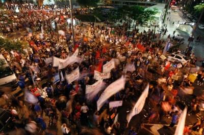 От социального протеста к социально-политическому конфликту